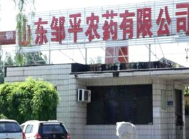 山东省邹平县农药有限公司 4500 平方米 2 栋办公楼制冷取暖,96 匹地源中央空调工程